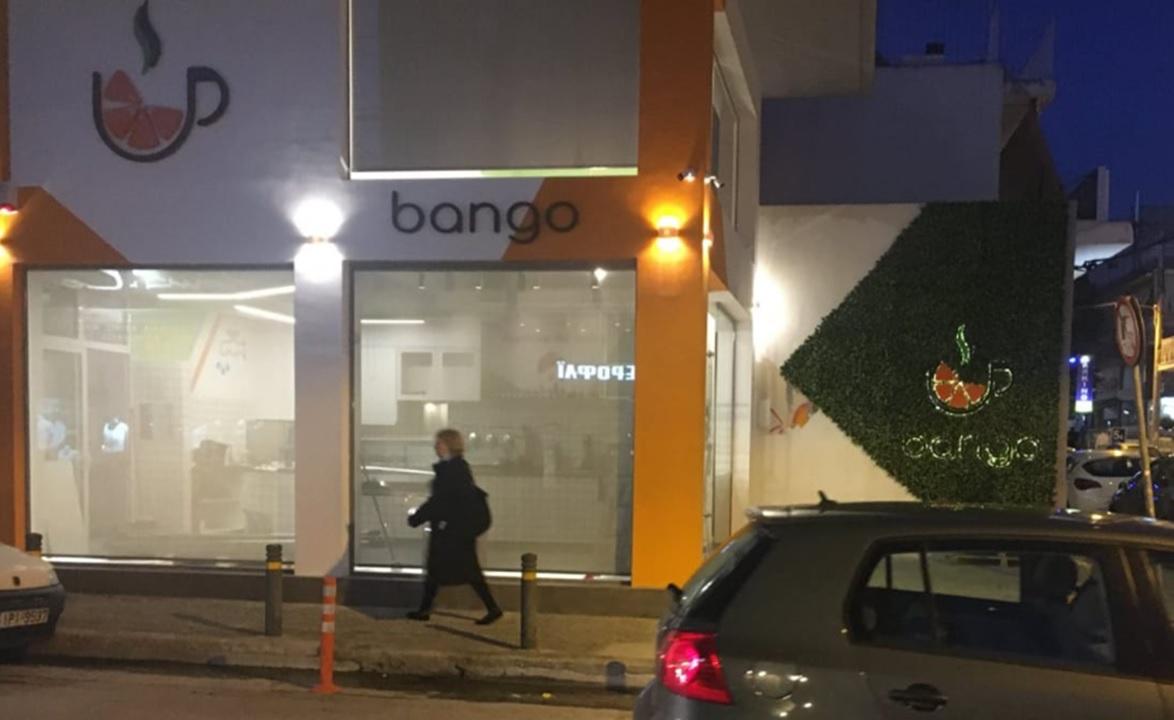Bango Juice Bar