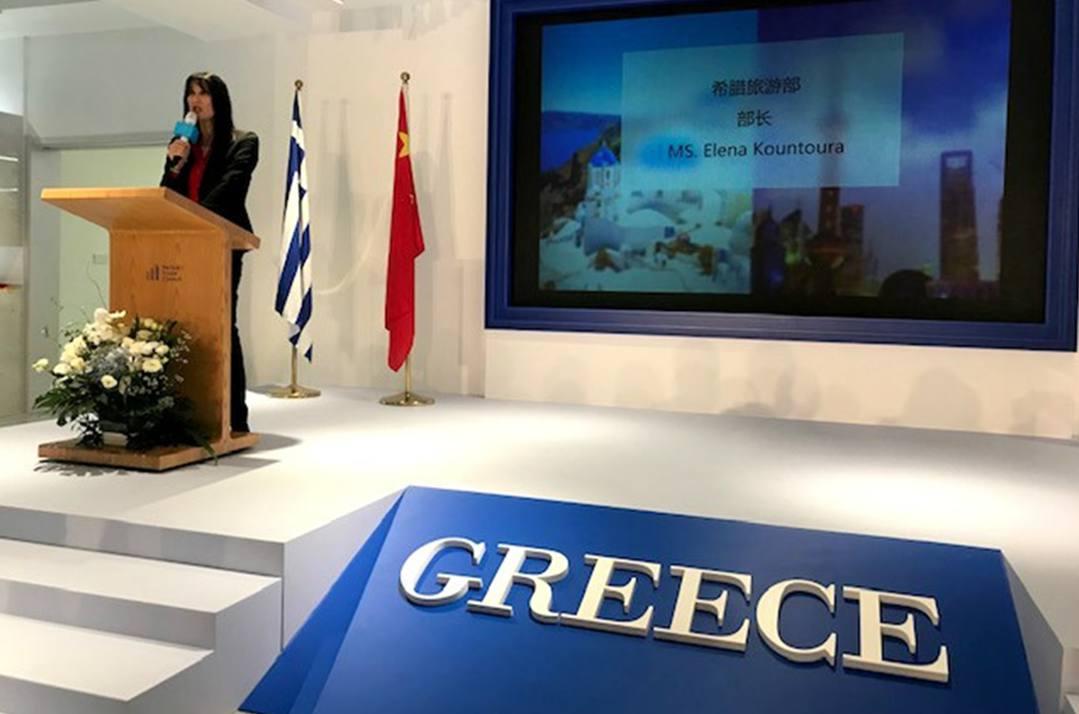 Hetco – Hellenic Trade Council